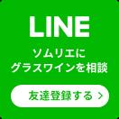 bnr-line@2x